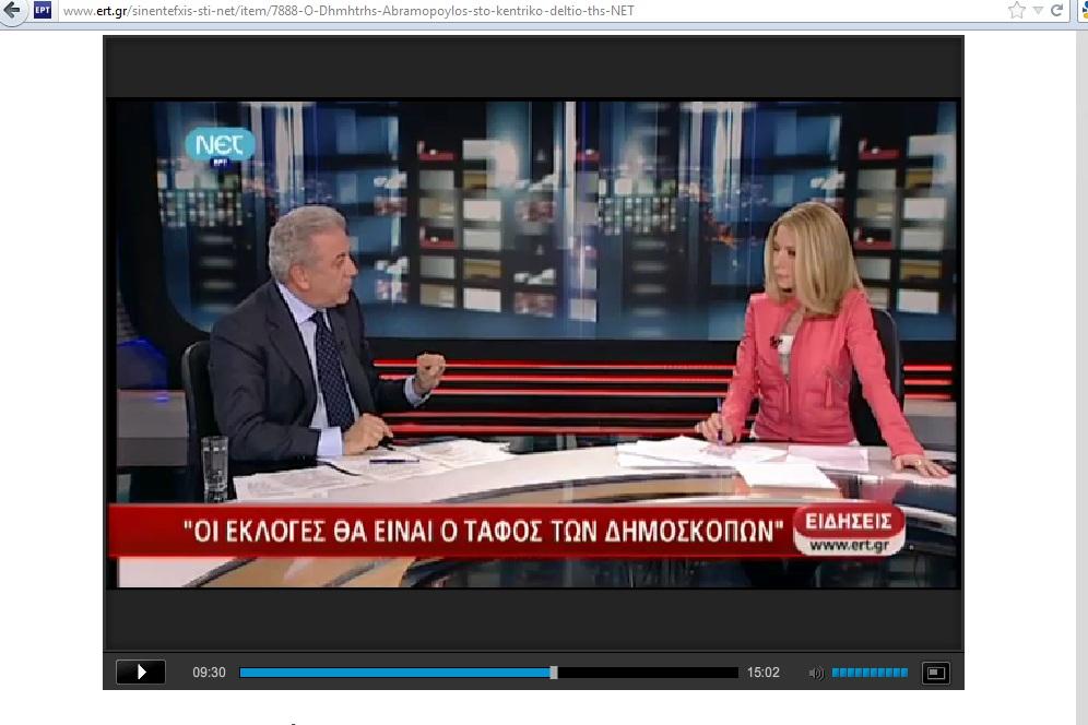 AVRA_NET_27-03-2012